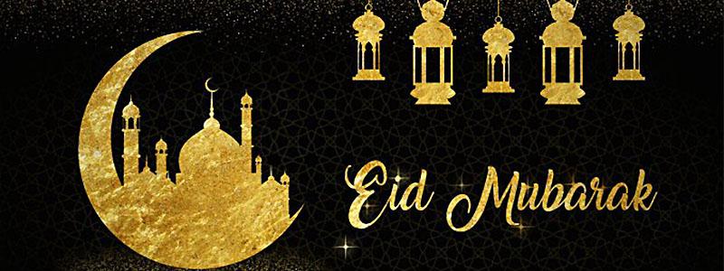 Eid Mubarak Dekoration & dukning